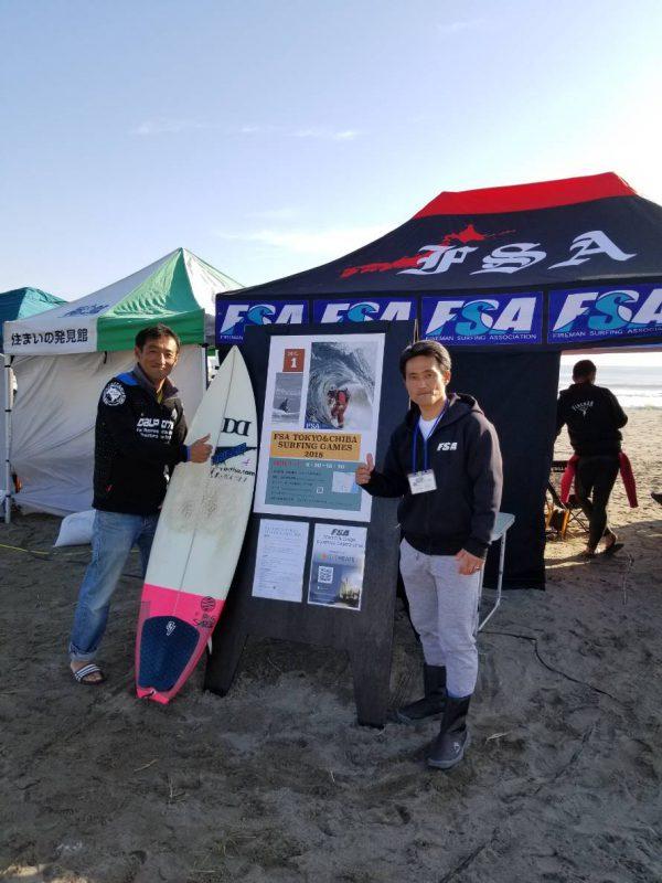 OB様主催のサーフィン大会へ協賛|地域社会の発展に協力するために